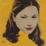 Jane Magazine 1997